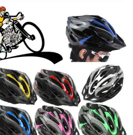 US Cycling Bicycle Adult Men Womens Bike With